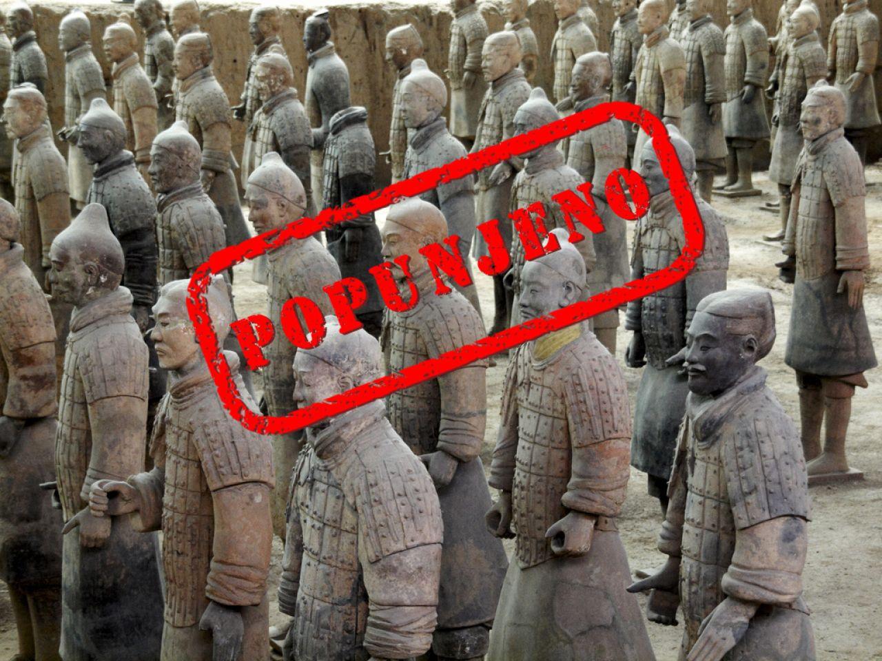 Carska i moderna Kina