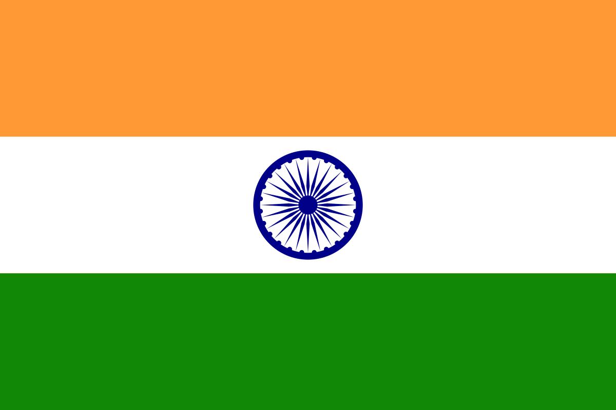 Viza za Indiju