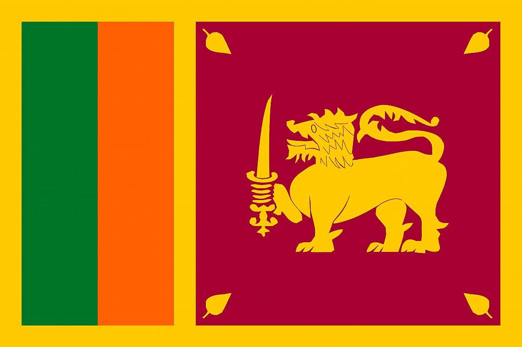 Viza za Šri Lanku