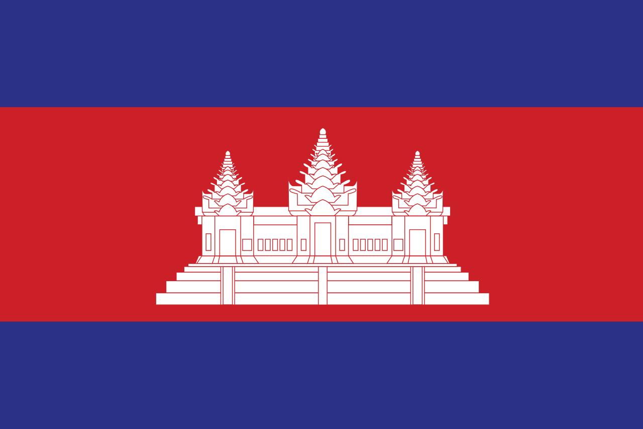 Viza za Kambodžu